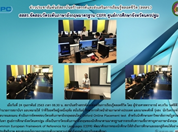 ILPC Provides CEFR test of English for Students at Nakorn Pratom Center